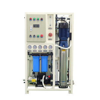 1000 LPD brackish seawater desalination plant reverse osmosis water filtration system
