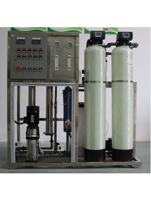 500T/hour industrial reverse osmosis water filter system